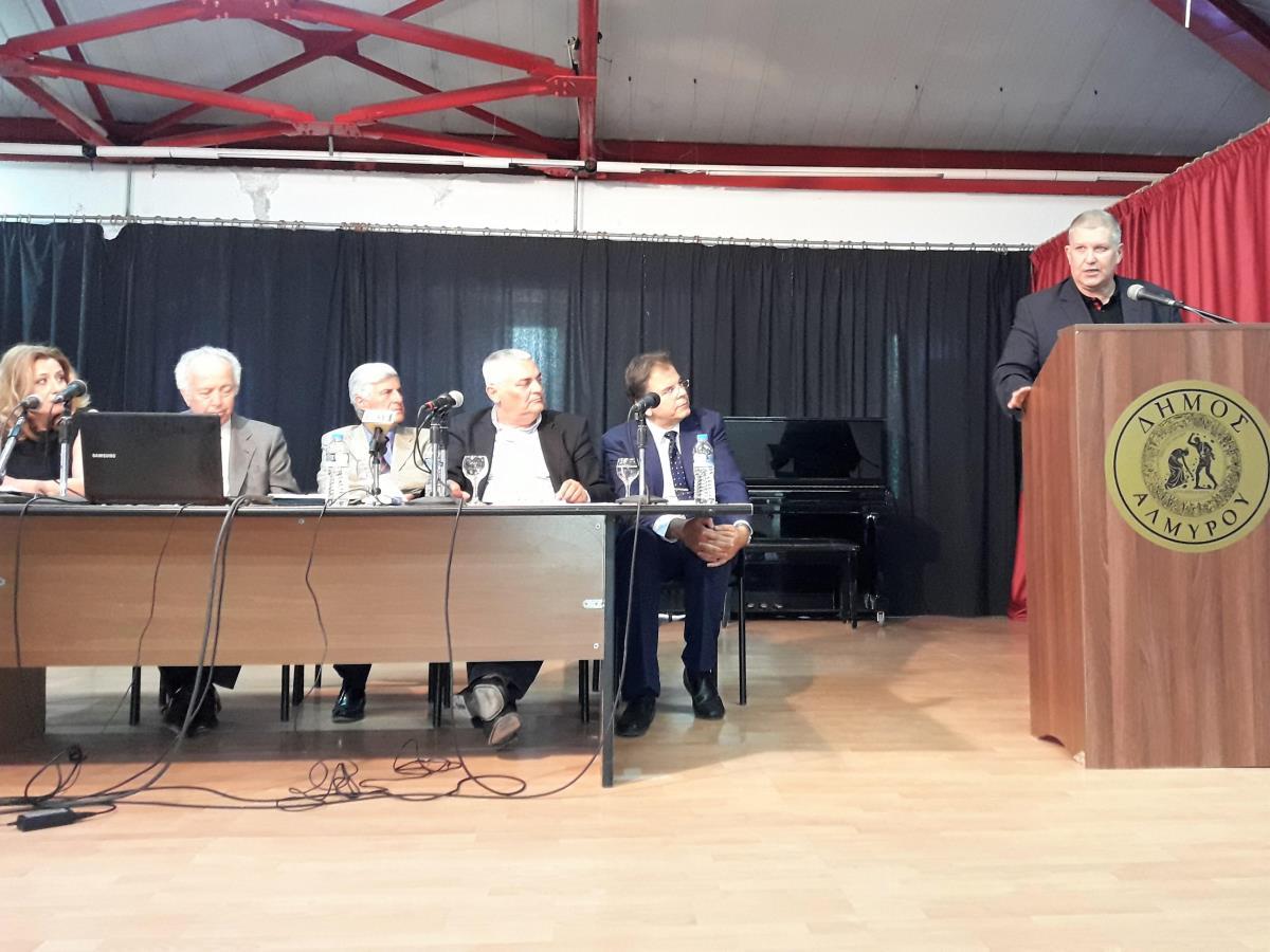 Γ. Καραγιάννης: για την προστασία της φέτας ΠΟΠ